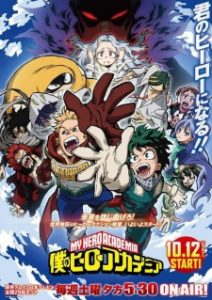 Boku no Hero Academia Season 4